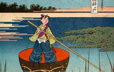 """Tiny Samurai"" class to begin July 1"